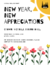 New Year New Appreciations College Night image